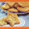 Овсяное печенье в домашних условиях— рецепт