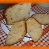 Пшеничный хлеб на молоке с ветчиной и сыром в хлебопечке— рецепт с фото